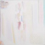 Apparire dal di dentro, 2006, cm 65x65